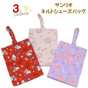 sanrio shoe bag