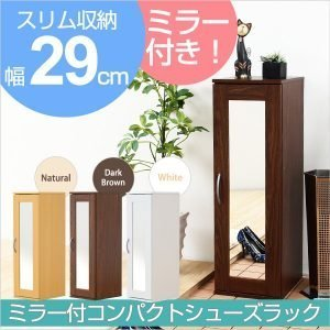 slim compact shoe storage with mirror